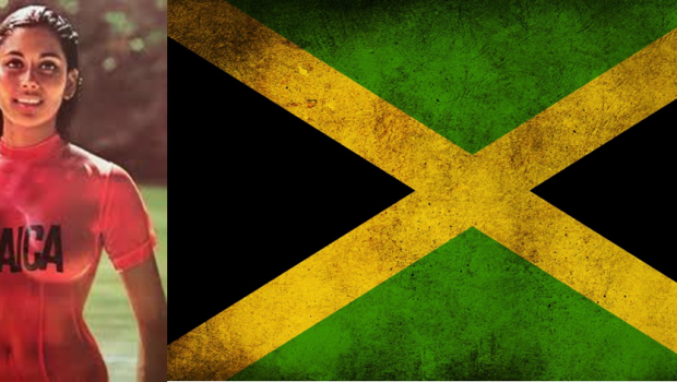 jamaican now
