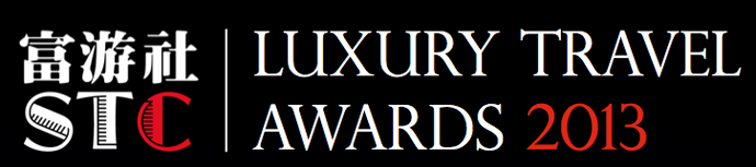 luxury travel awards 2013